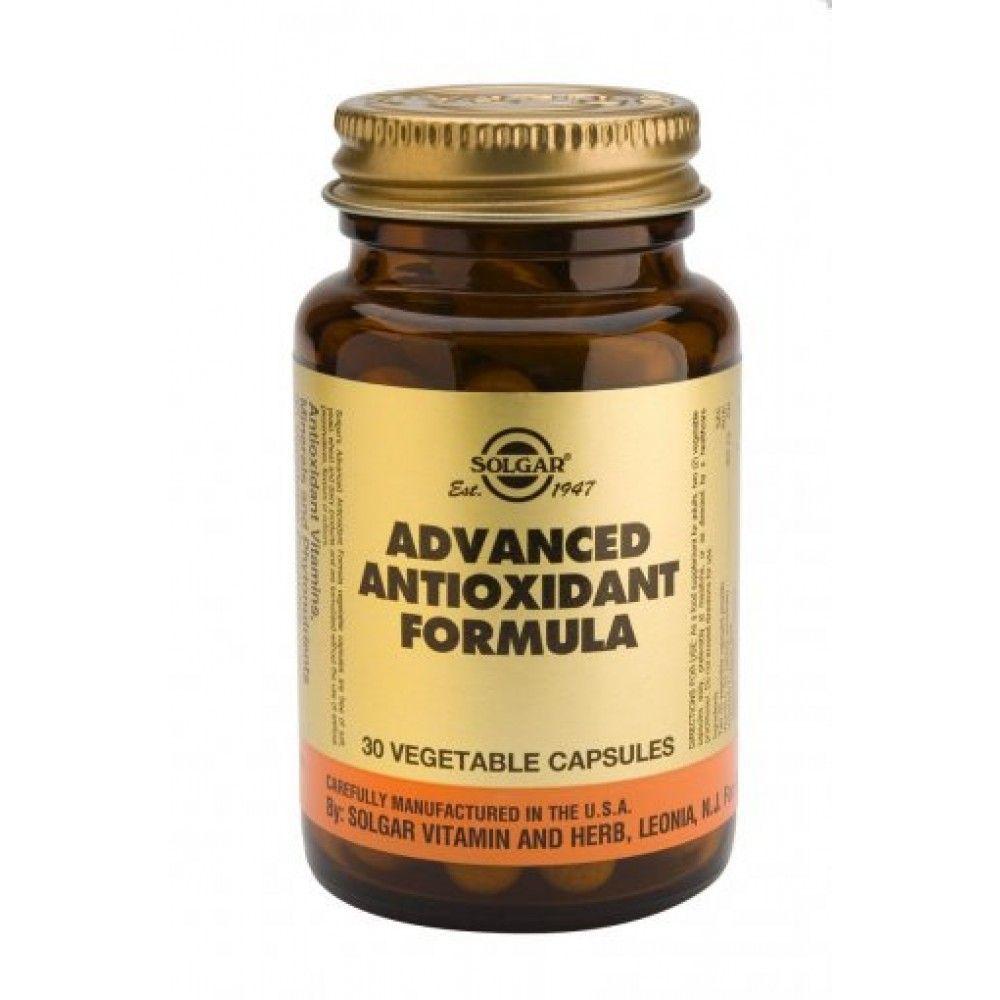 солгар комплекс аминокислот купить в новосибирске