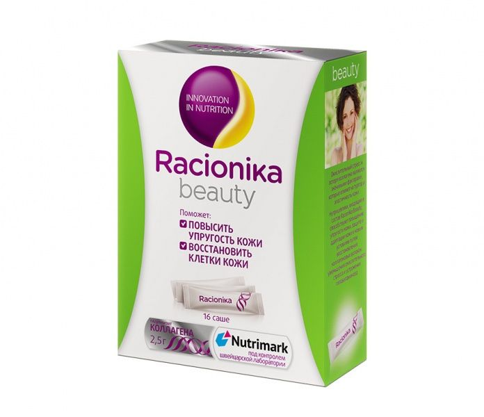 Racionika Beauty саше с коллагеном