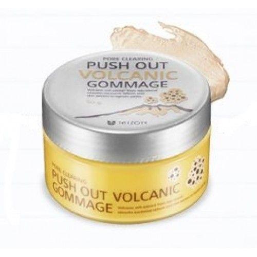 Пилинг гоммаж вулканический 60  г. - Push out volcanic gommage