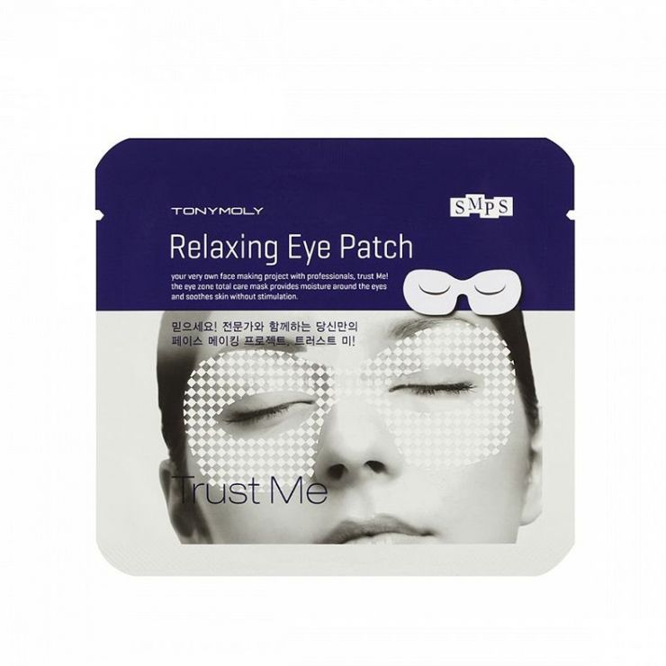 Расслабляющая маска-патч для кожи вокруг глаз