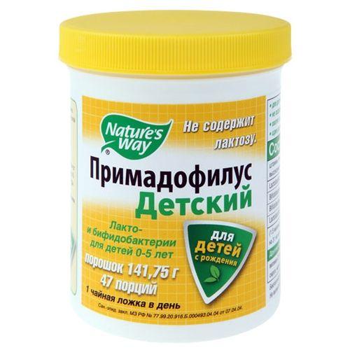 Примадофилус для детей пор. 141,75г