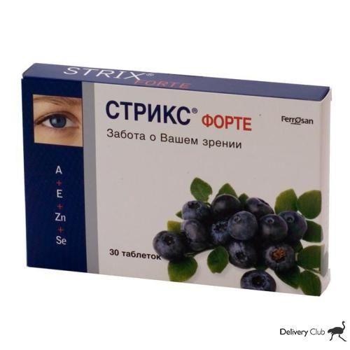 Стрикс форте 30 жевательных таблеток 500мг