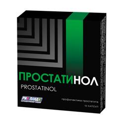 Простатинол №30 (30 капсул в упаковке)