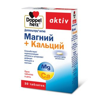 Доппельгерц Актив Магний Кальций, таблетки