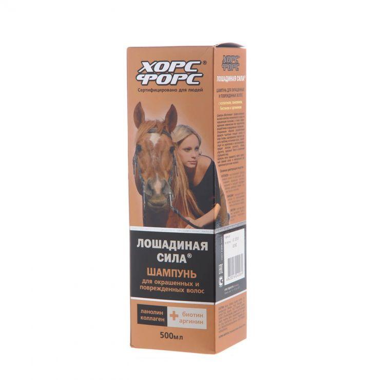 Лошадиная сила Шампунь для окрашенных волос с коллагеном, ланолином, биотином и аргинином
