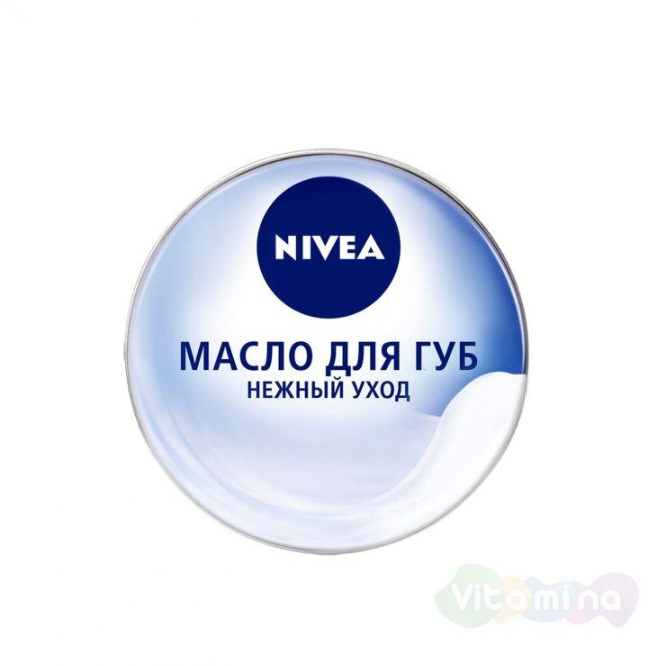 """Нивея Масло для губ """"Нежный уход"""""""