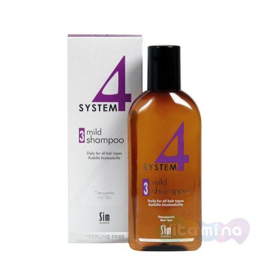 Система 4 Шампунь терапевтический № 3 для всех типов волос
