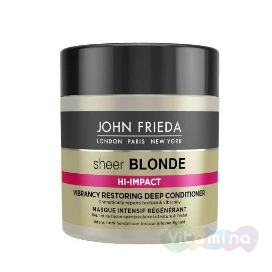 Маска для восстановления сильно поврежденных волос John Frieda Sheer Blonde Hi-Impact
