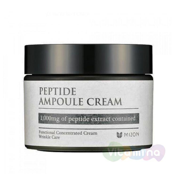 Пептидный крем для лица - Peptide Ampoule Cream