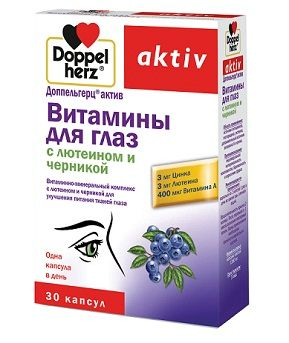 Доппельгерц Актив Витамины для глаз с лютеином, капсулы