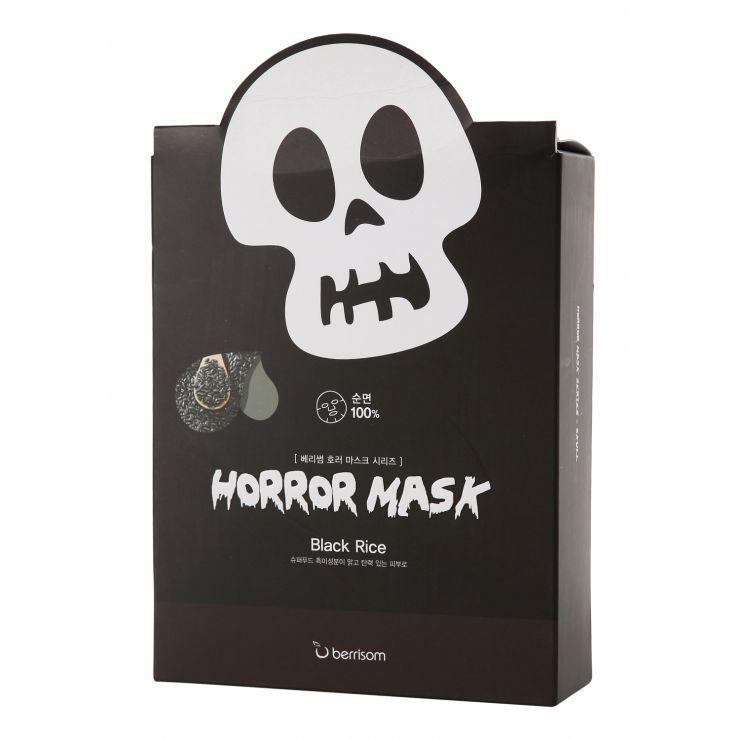 Horror Mask Series - Тканевая маска монстро