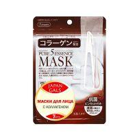 Маска для лица с коллагеном Japan Gals 7 штук в упаковке