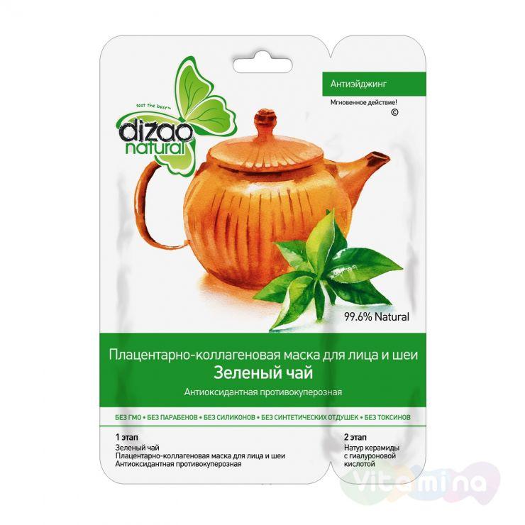 """Дизао Маска для лица и шеи """"Зелёный чай"""" противокуперозная, 10 штук"""