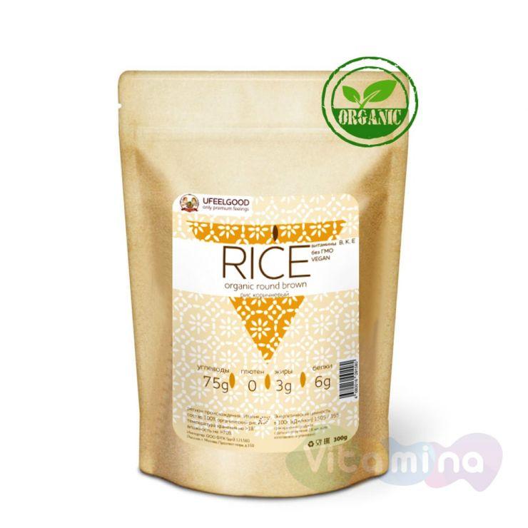 Organic Круглый коричневый рис, 300 г
