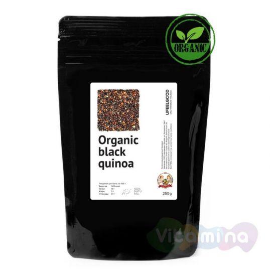 Organic Киноа черные семена (Organic quinoa black seeds), 150 г