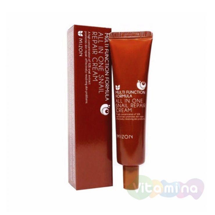 Крем для лица с экстрактом улитки - All in One Snail Repair Cream, 92% Snail Extract