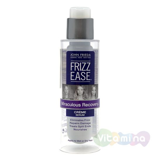 Сыворотка для интенсивного ухода за непослушными волосами John Frieda Frizz Ease Miraculous Recovery